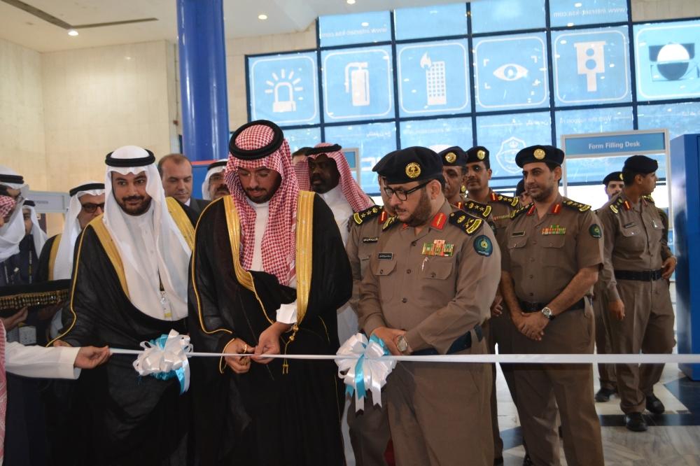 Inaugural Intersec Saudi Arabia opens amid burgeoning market