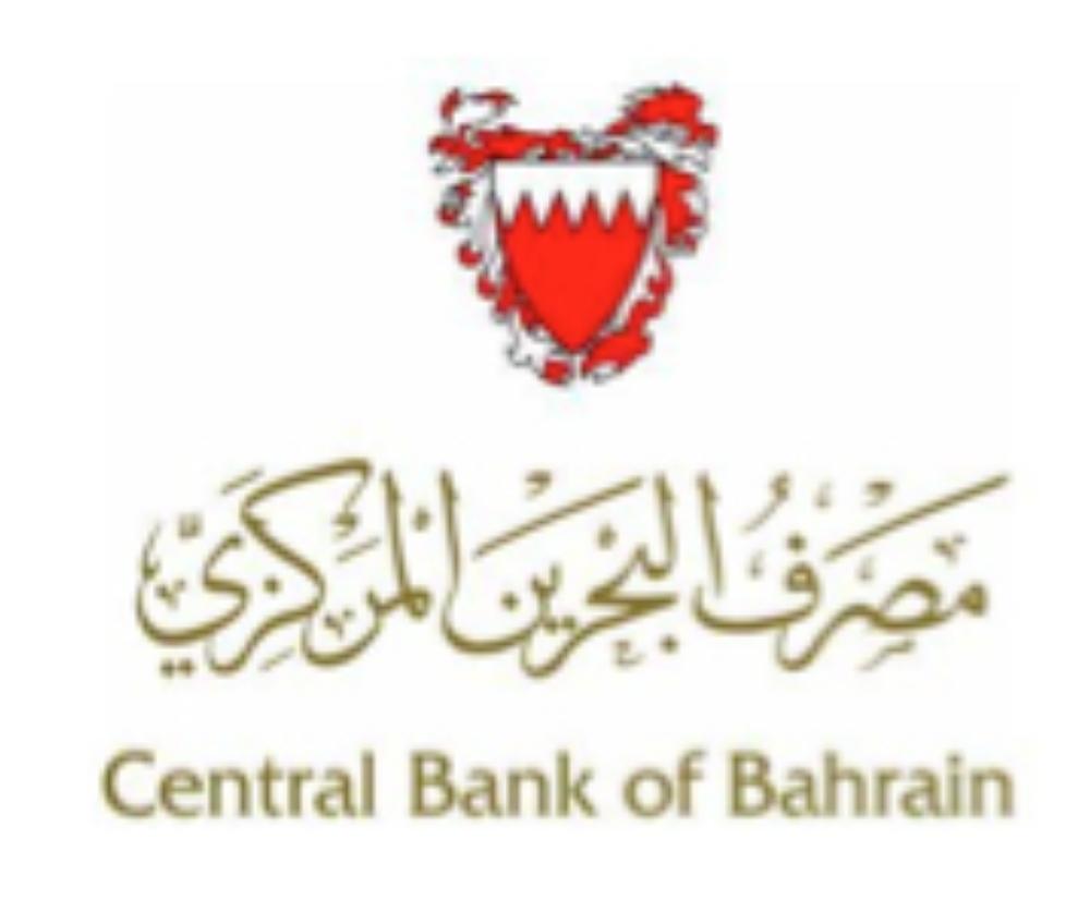 Bahrain set to launch national electronic wallet - Saudi Gazette