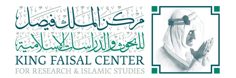a research on islamic terrorism Islamic state (is) / islamic state of groups and individuals included in trac's database range from actual perpetrators of social or political violence to more.