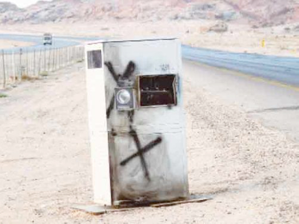 Vandals sprayed bullets at a Saher speed camera along the Riyadh Highway, about 100 kilometers from the Taif city. — SG file photo