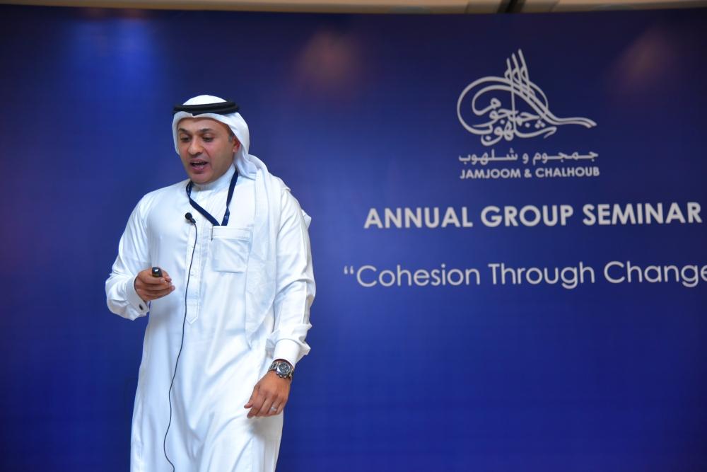 Chalhoub & Jamjoom Group promotes career development as vital to