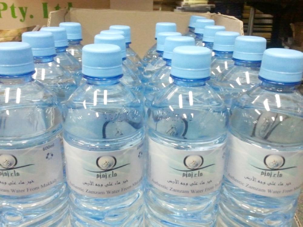 Beware of fake Zamzam water