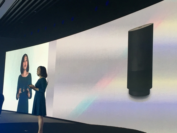 Alibaba Takes On Amazon With Smart Speaker