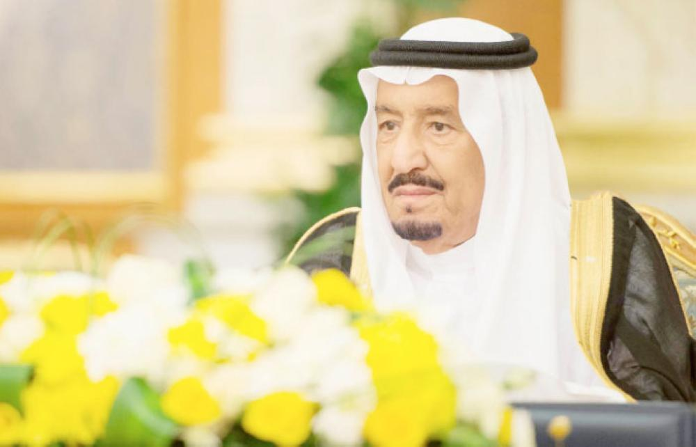 Custodian of the Two Holy Mosques King Salman chairs the Cabinet's session at Al-Salam Palace in Jeddah on Monday afternoon. — SPA