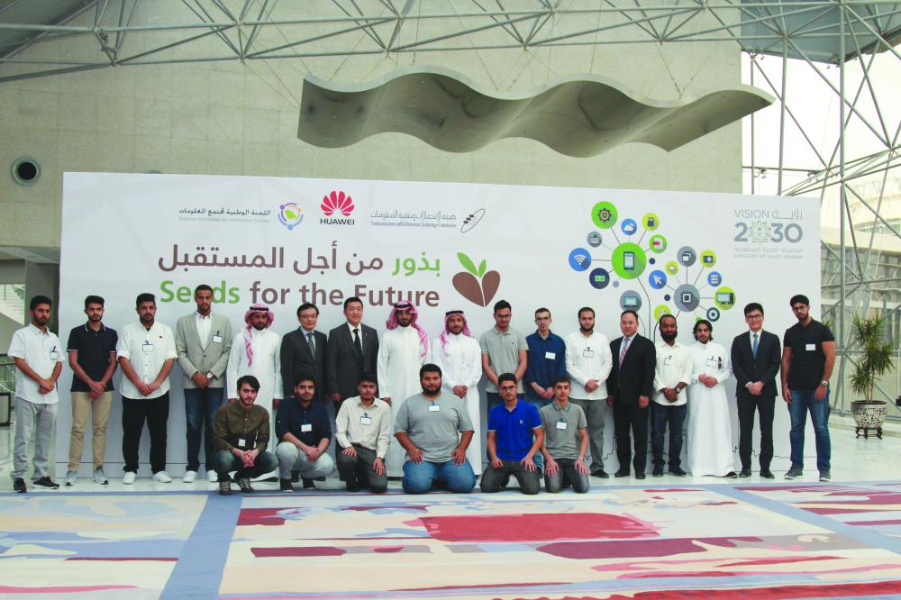 Third batch  of participants in the 'Seeds for the Future' program includes students from 17 Saudi universities across the Kingdom