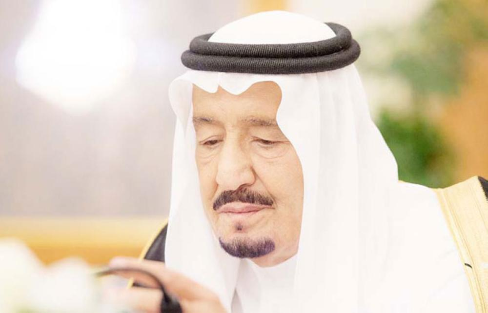 Custodian of the Two Holy Mosques King Salman chairs the Council of Ministers' session at Al-Salam Palace in Jeddah on Monday. — SPA