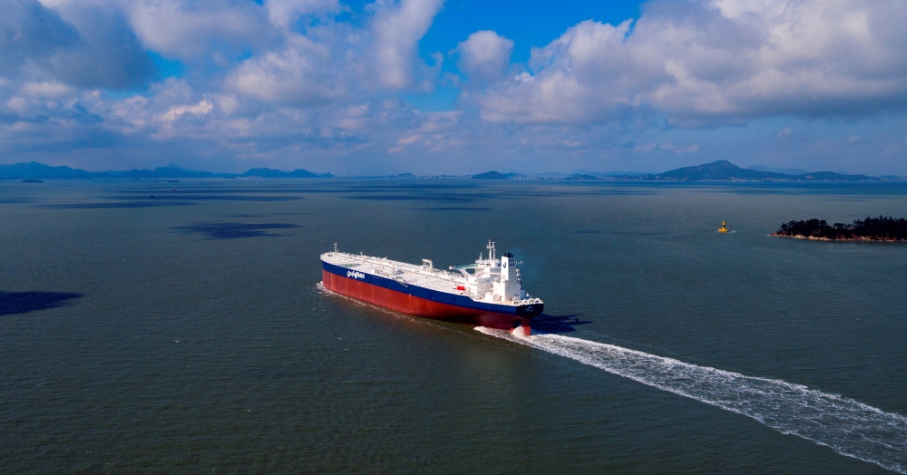Bahri –world's largest owner and operator of Very Large Crude Carriers