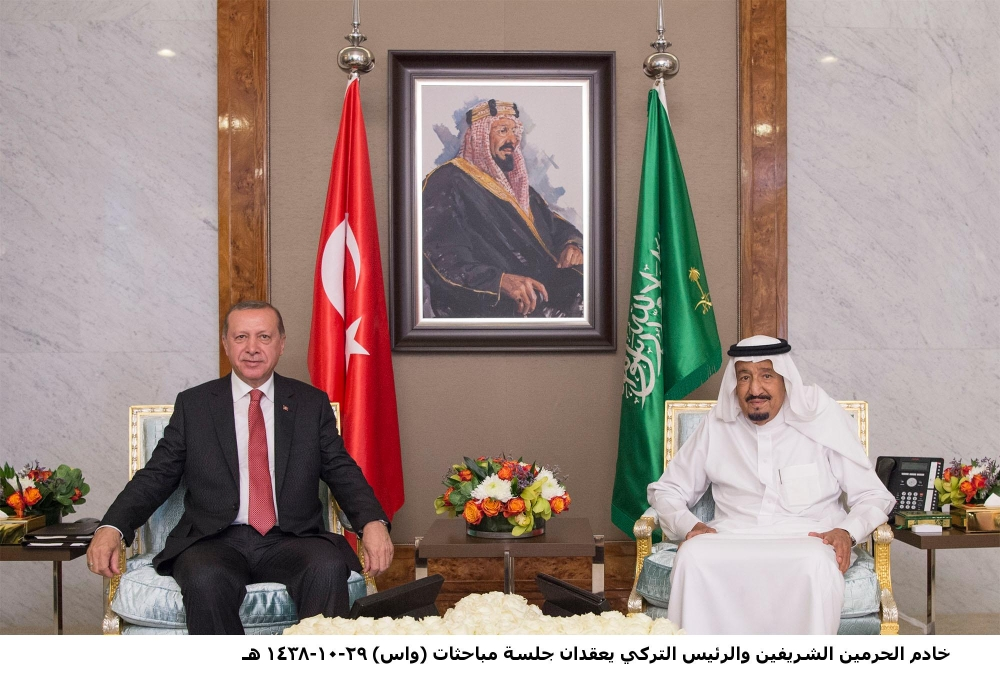 King, Turkish president discuss efforts to combat terrorism and its financing  Custodian of the Two Holy Mosques King Salman and Turkish President Recep Tayyip Erdogan discussed efforts to combat terrorism and terror financing during their talks at Al-Salam Palace in Jeddah on Sunday. The two leaders reviewed bilateral ties and ways to further enhance these. Erdogan arrived in Jeddah on Sunday. He was received at King Abdulaziz International Airport by Prince Khaled Al-Faisal, emir of Makkah and adviser to Custodian of the Two Holy Mosques. — SPA