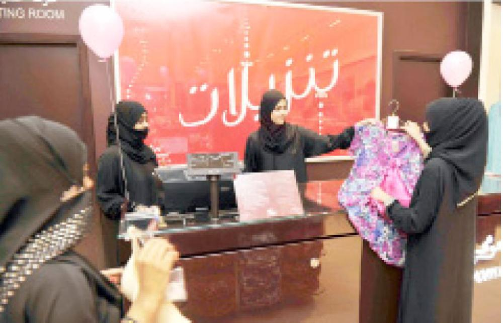 The employment of 10 percent increase has been reported in Saudi women landing jobs in the private sector. — Courtesy photo
