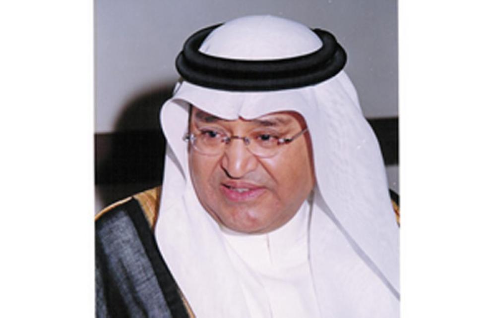 Hashim Bin Abdullah Yamani
