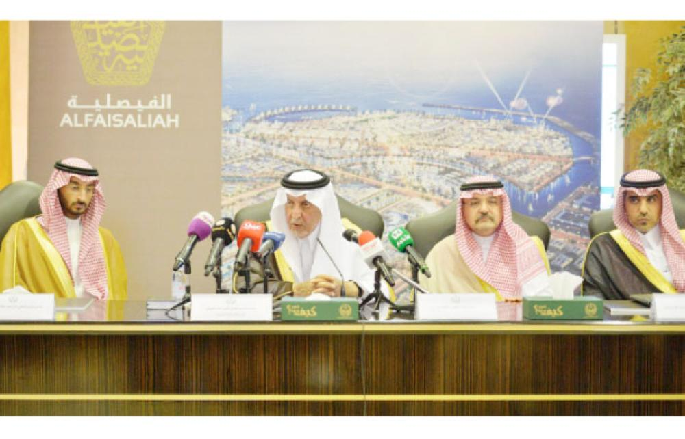 Prince Khaled Al-Faisal, Makkah Emir and Adviser to Custodian of the Two Holy Mosques, addresses a press conference in Jeddah on Wednesday highlighting the salient features of the proposed Al-Faisaliah city project. The emir is flanked on his right by Deputy Emir of Makkah Prince Abdullah Bin Bandar Bin Abdulaziz and on his left by Jeddah Governor Prince Mishal Bin Majed. — SG photo