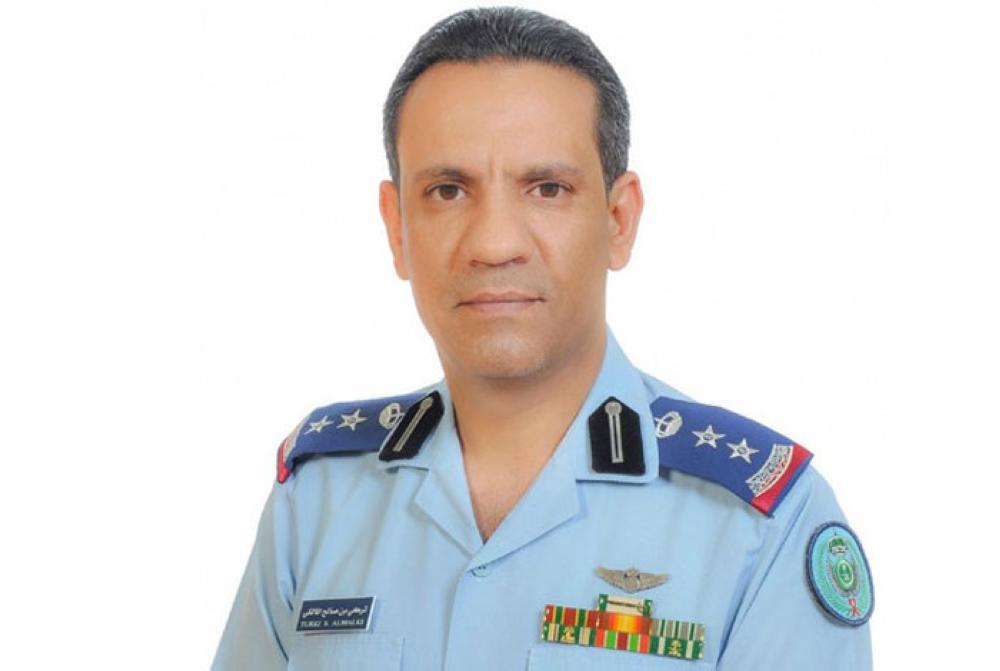 Turki Al-Maliki