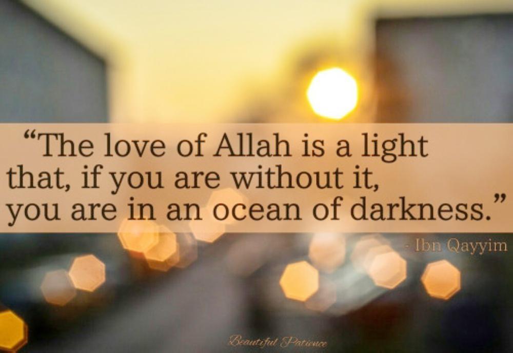 10 sure ways to love Allah - Saudi Gazette