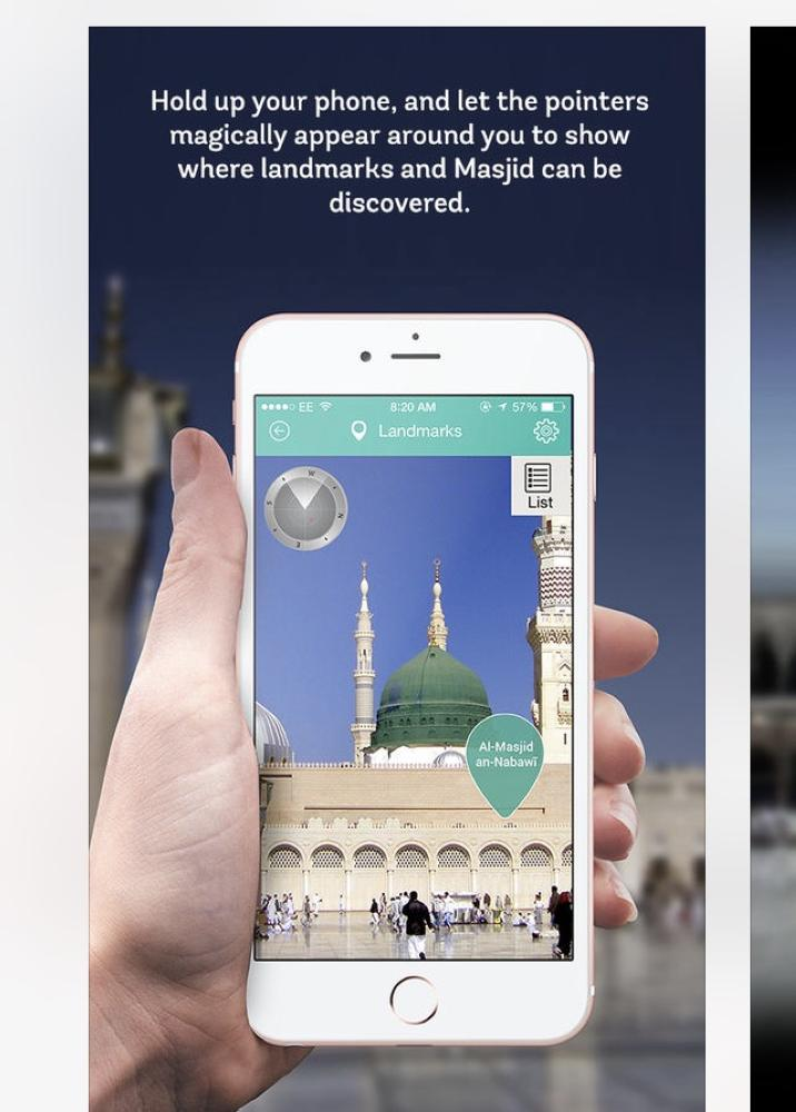 Islamic augmented reality app