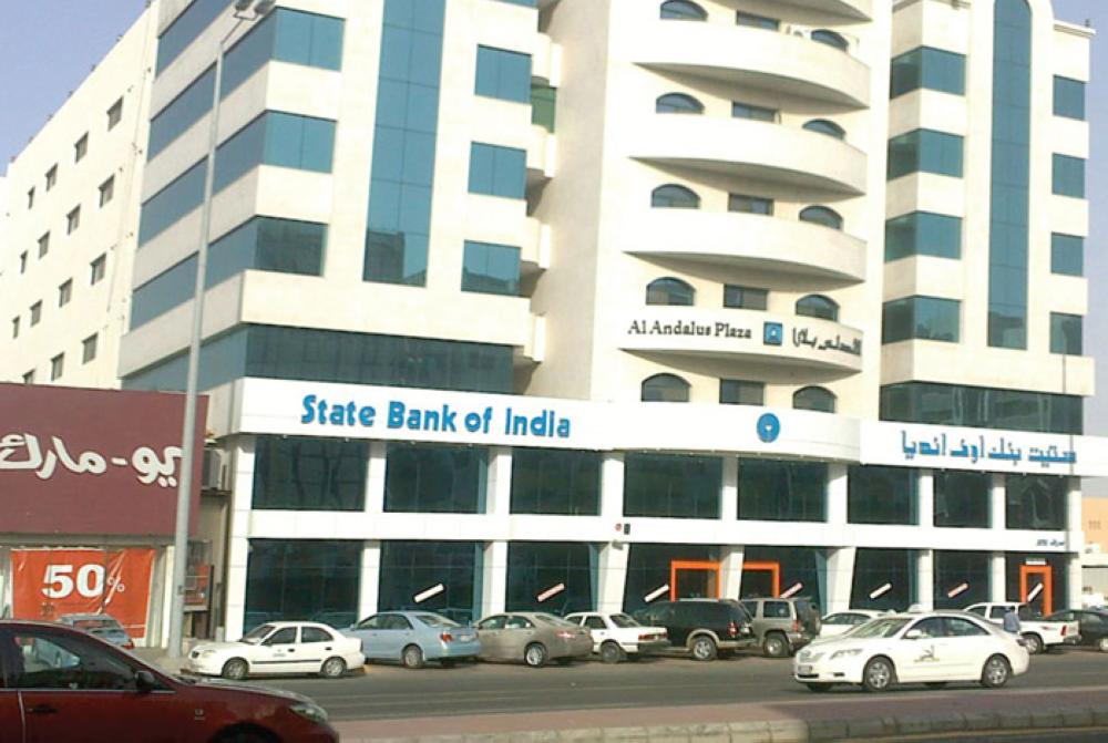 SBI standalone net profit at Rs 2005 cr, NPA shoots up