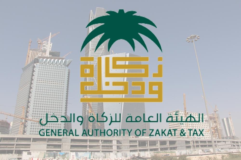 zakat-tax-saudi-arabia-lucien-zeigler-sustg