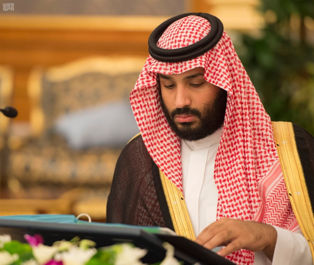 Crown Prince Muhammad Bin Salman, deputy premier and minister of defense, presides over the Cabinet meeting in Jeddah, Monday. — SPA