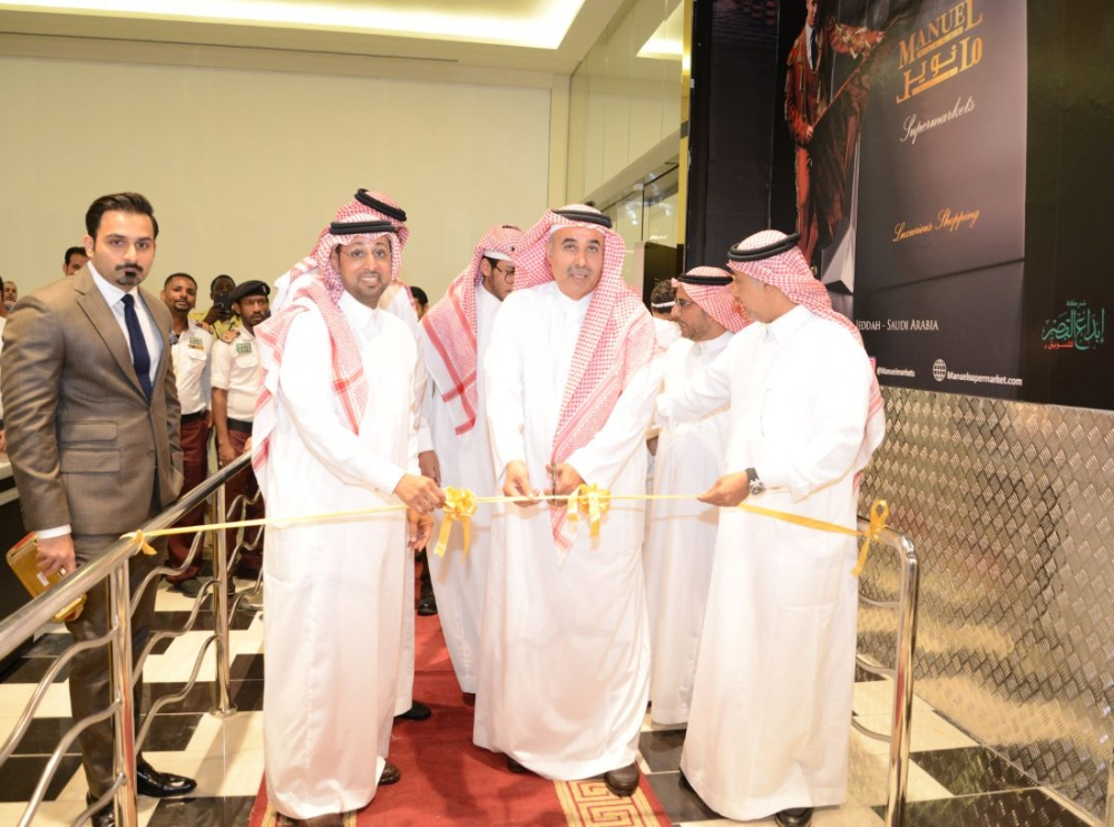 Inaugural of Manuel's 7th branch in Yasmeen Mall, Jeddah