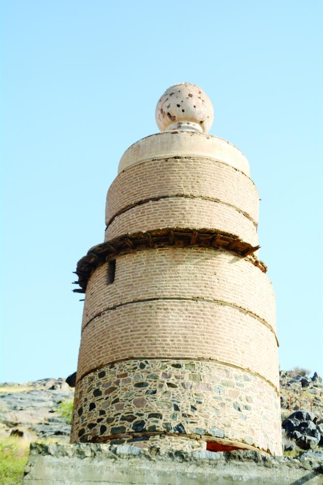Taif Mosque