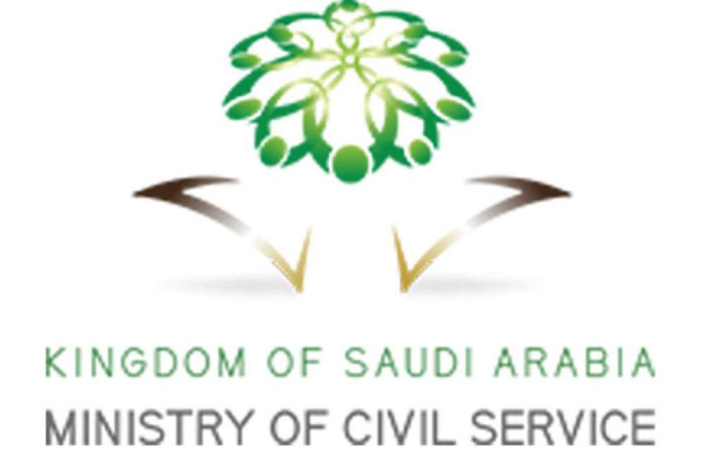 16 day eid holiday for govt staff saudi gazette 16 day eid holiday for govt staff altavistaventures Image collections