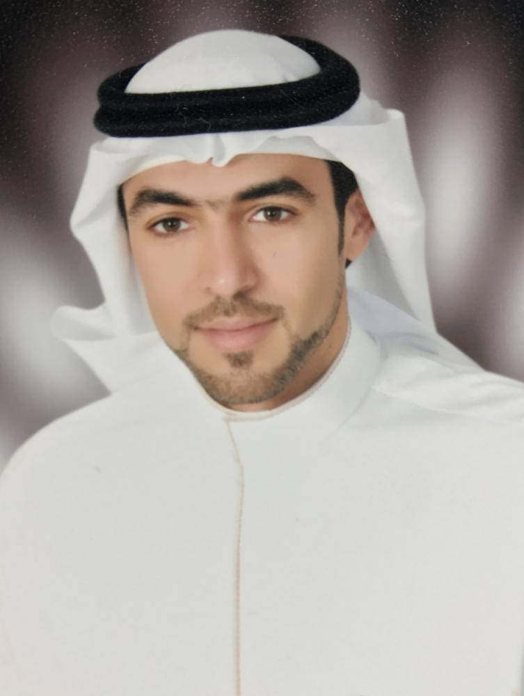 Saif Mashat