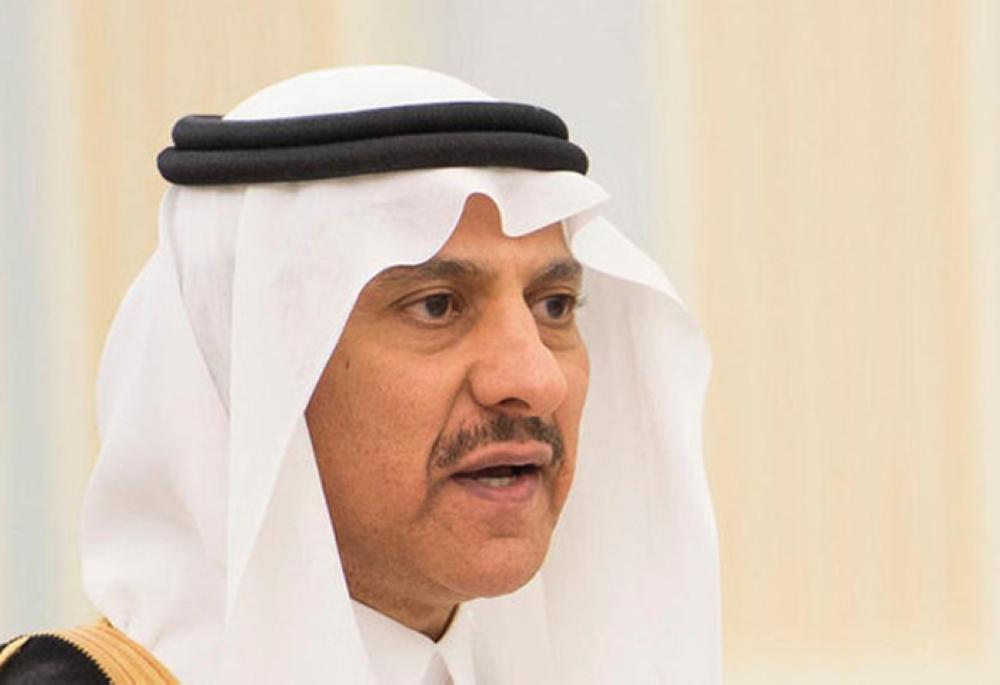 Chairman of the Human Rights Commission (HRC) Dr. Bandar Bin Muhammad Al-Aiban