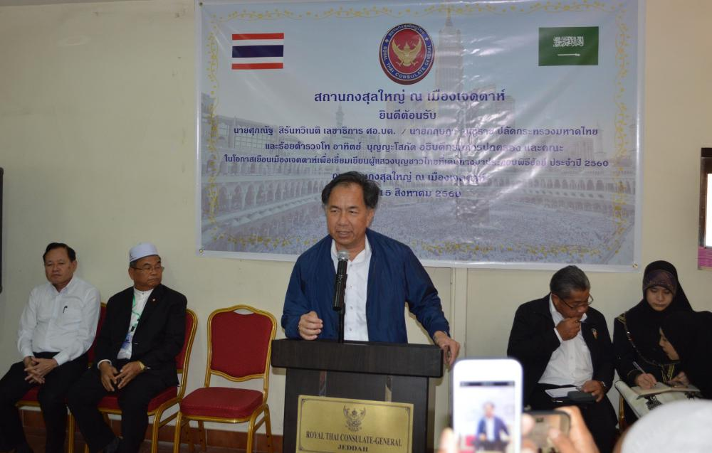 Thai Interior Permanent Secretary Grisada Boonrach delivers speech to Thai pilgrims.