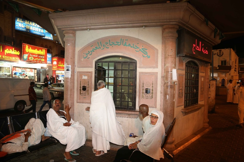 A medical center set up by the Ministry of Health in Makkah. — Courtesy photo
