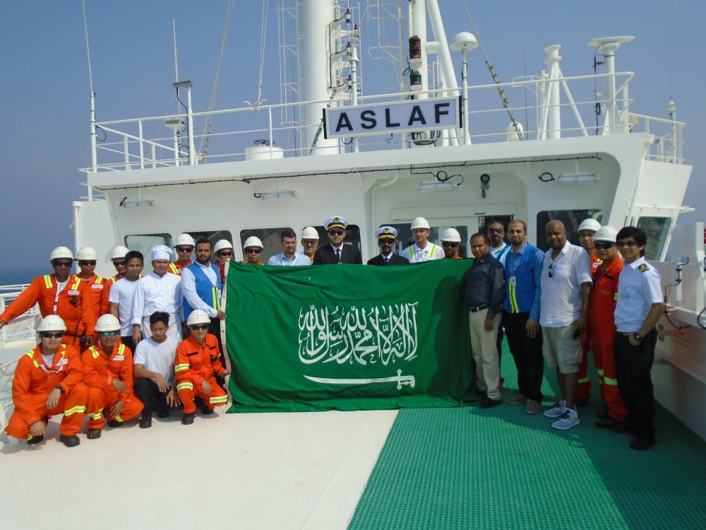 300,000-dwt ASLAF docks at Port of Ras Tanura near Dammam on Aug. 19