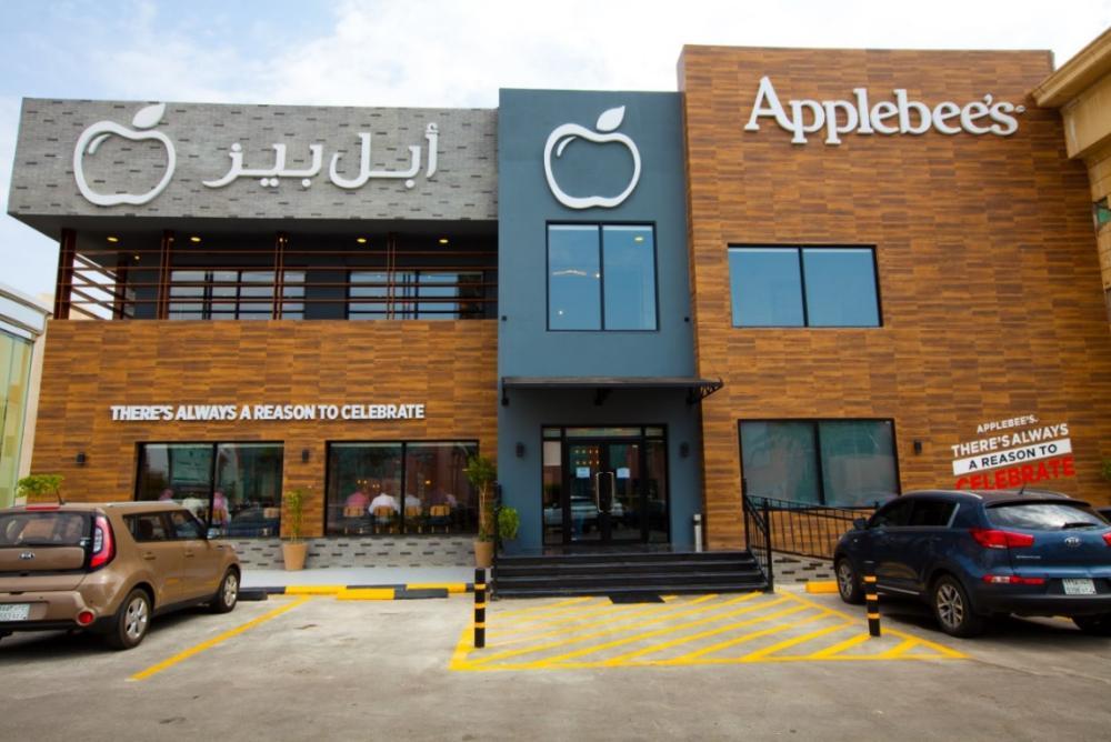 Applebee's Thaliya Street branch