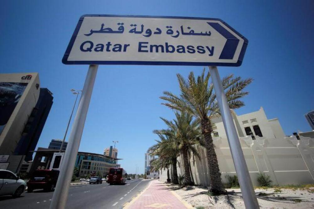 Image result for Chad orders closure of Qatar embassy