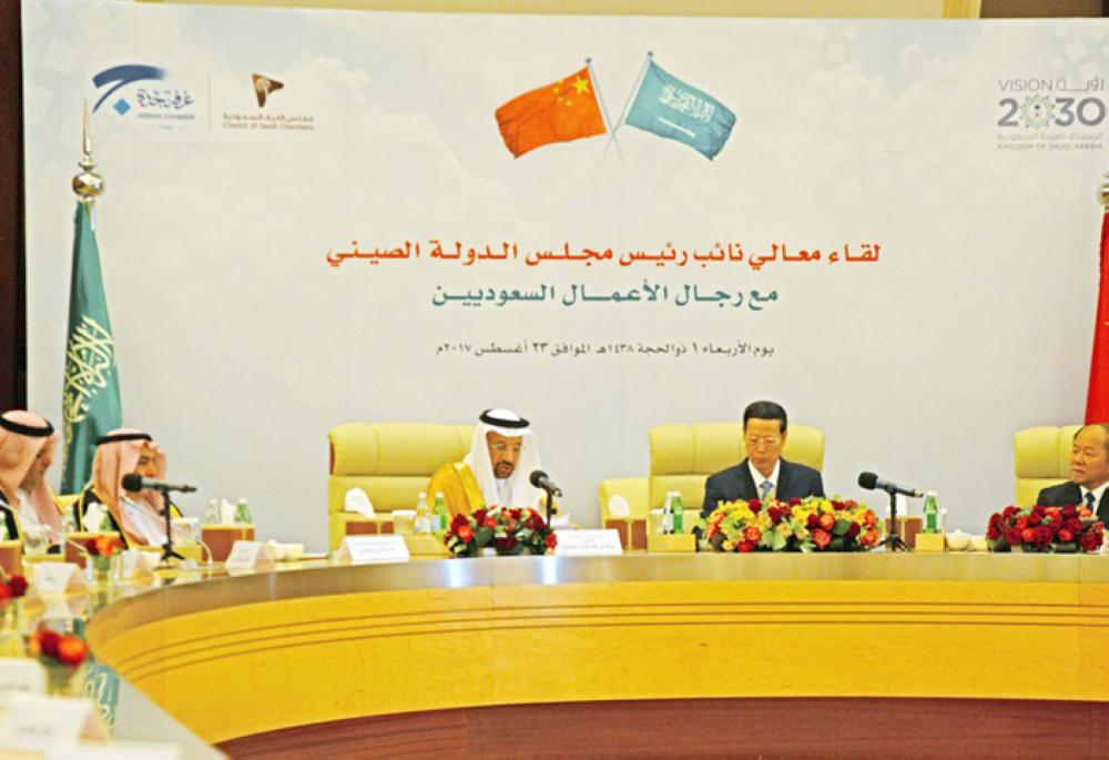 S. Arabia, China look to float joint investment fund