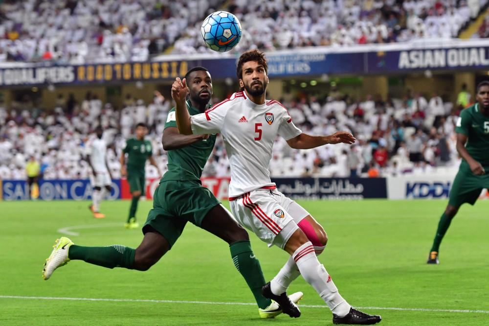Saudi Arabia loses to UAE in World Cup qualification blow