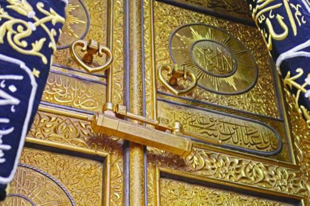 Muhi Al-Din Al-Hashemi with Abdul Qadir Al-Shaybi opens the door of the Kaaba before the death of Sheikh Abdul Qadir. & The keepers of the Kaaba key - Saudi Gazette