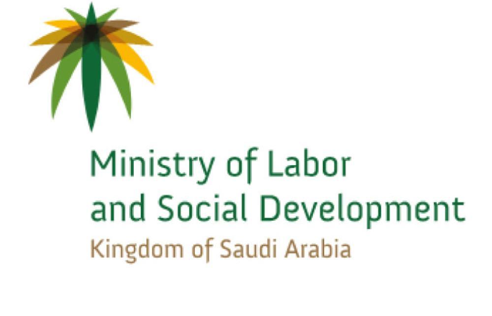 90% domestic helps hiredthrough Musaned website