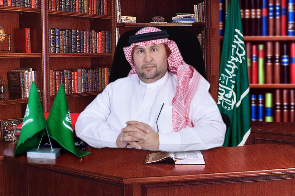 Shoaib Abdullah Bin Ali Al Abdullah - New Horizon MD