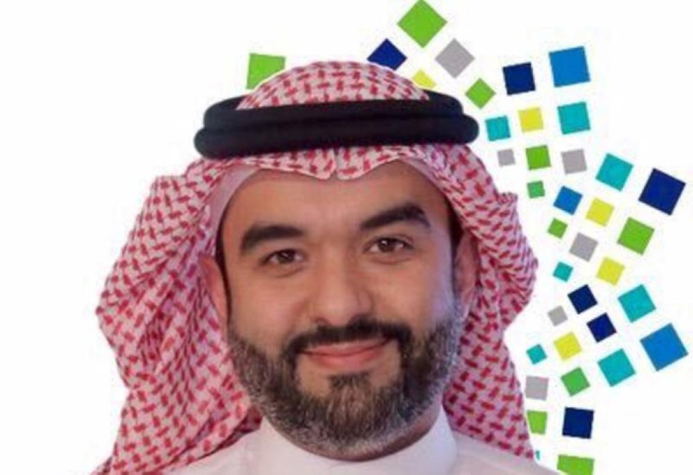 Abdullah Al Sawaha
