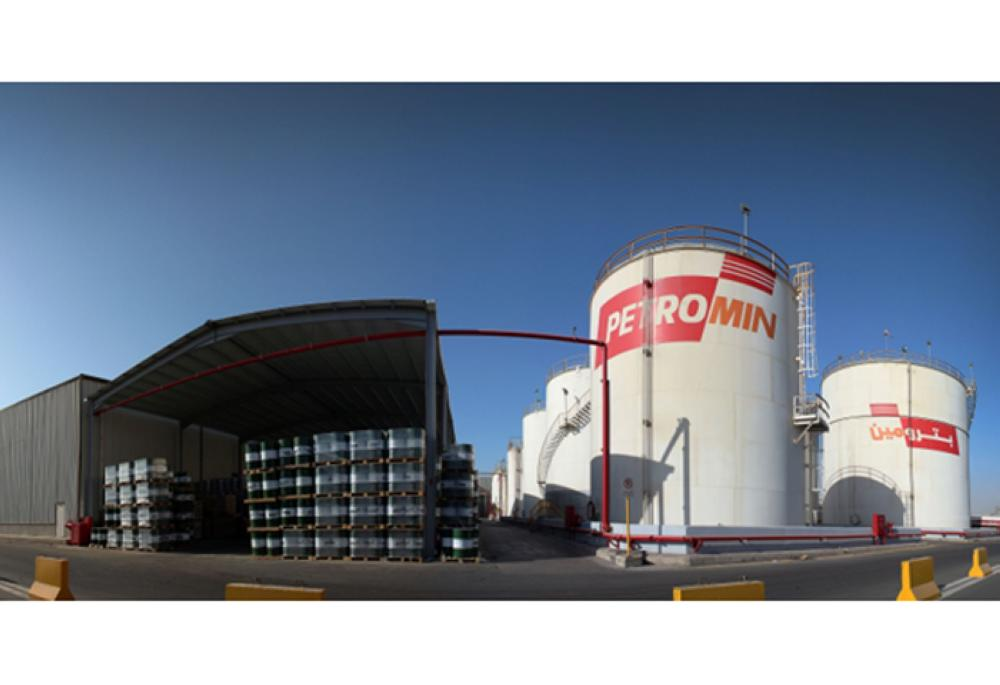 A panaromic shot of a Petromin plant.