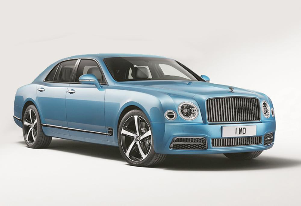 Mulsanne Design Series