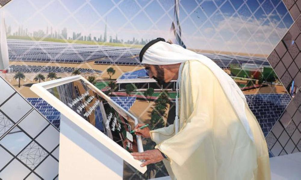 Largest concentrated solar power project in the world launched in Dubai
