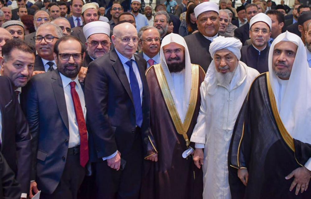 Conference in NY on Civilization Interaction between US, Muslim World