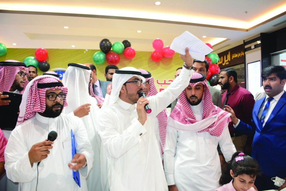Jeddah winners of LuLu 'Dream Drive' selected - Saudi Gazette