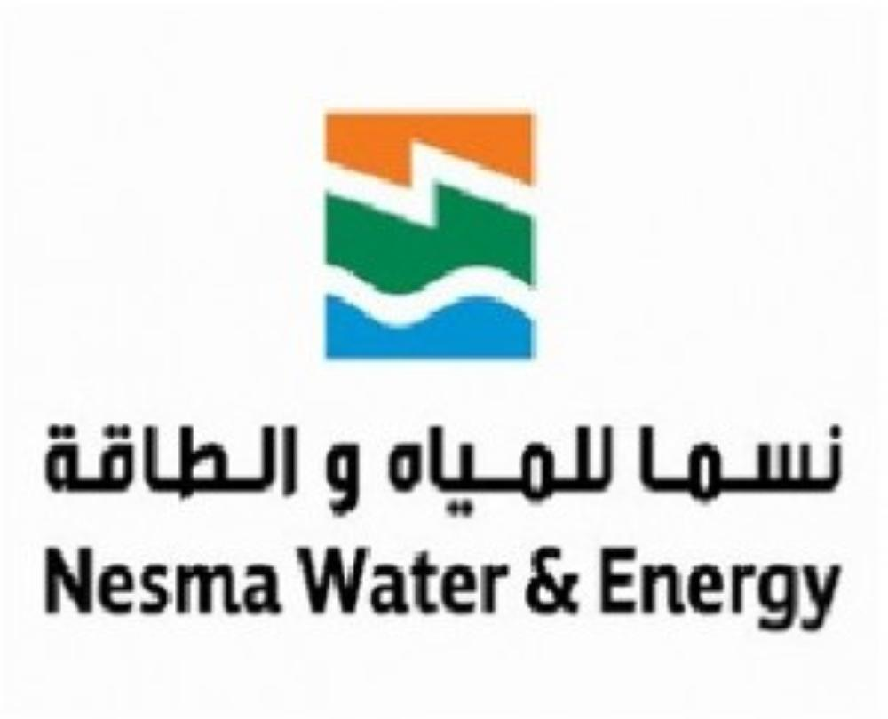 Image result for Nesma W&E, Saudi Arabia