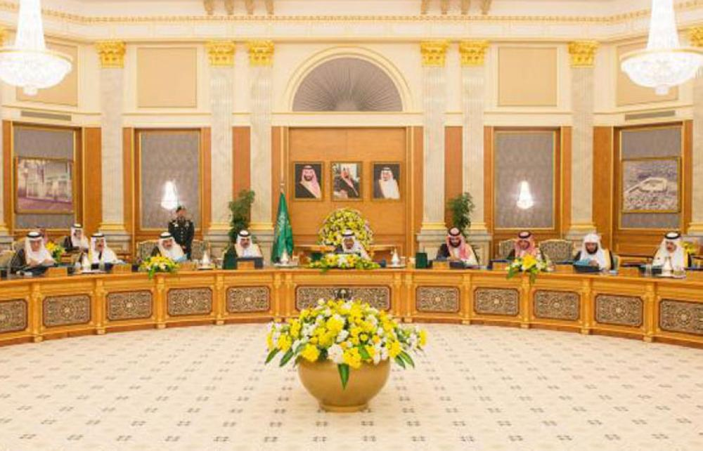 Custodian of the Two Holy Mosques King Salman chairs the Cabinet's session at Al-Salam Palace in Jeddah on Tuesday afternoon. — SPA