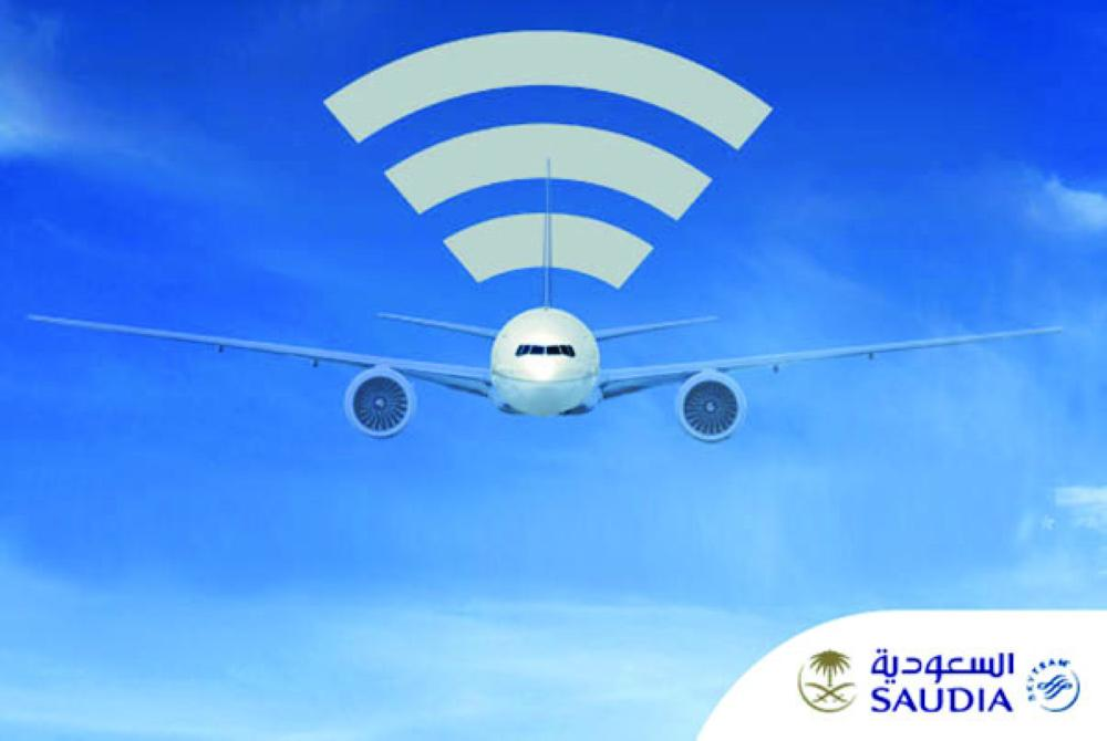 Wi-Fi hub provides seamless inflight Internet connectivity to Saudia passengers