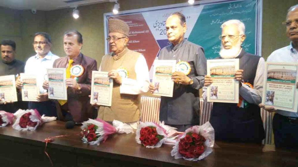 From right: Iftekhar Hussein, Justice E. Ismail, Dr. Ahmadullah Khan, Nawab Zahid Ali Khan, Arif Quraishi, Fazal Hussain Pervez and Atyab Aijaz.