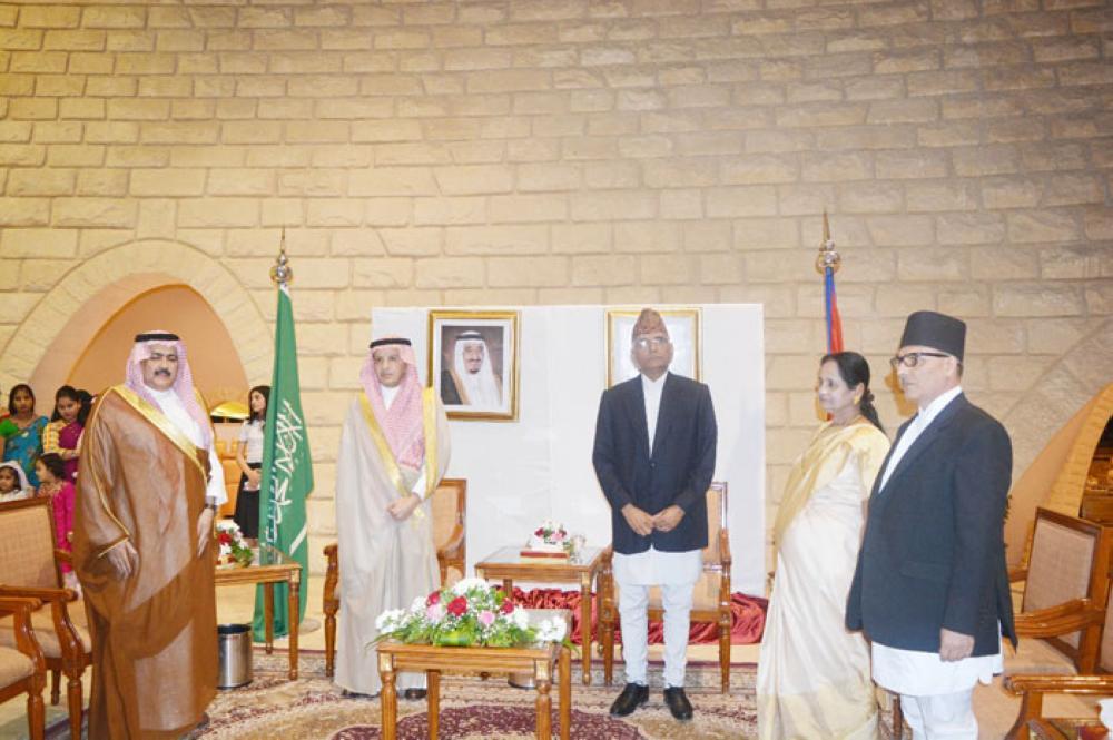 Ambassador Mahindra Prasad Singh Rajput of Nepal with Saudi officials at ceremony in Riyadh. – courtesy photo