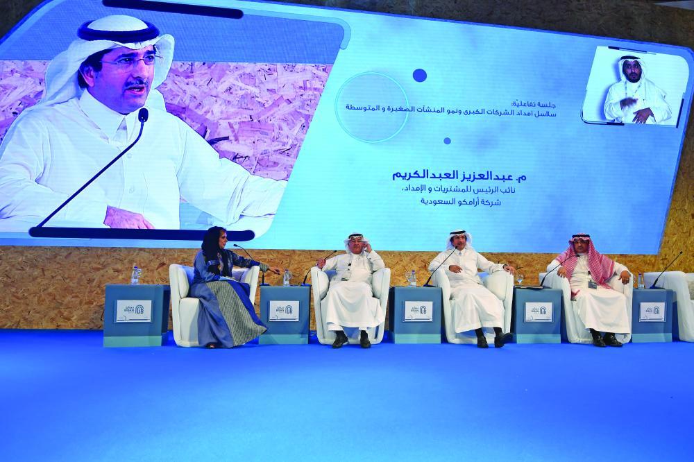 Abdulaziz Abdulkarim among panel speakers at BIBAN SMEs Forum in Riyadh. — Courtesy photo