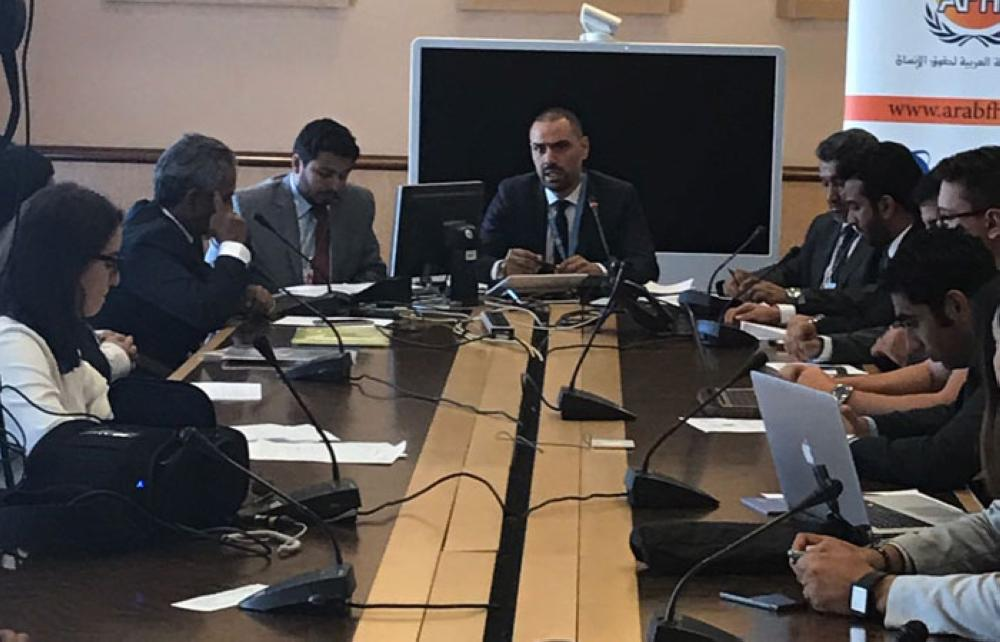Sarhan Al-Tahir Saadi charing a seminar organized by Arab Federation for Human Rights in Geneva Thursday.