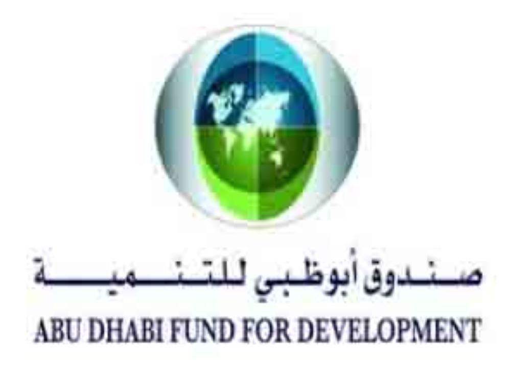 Abu Dhabi Fund logo